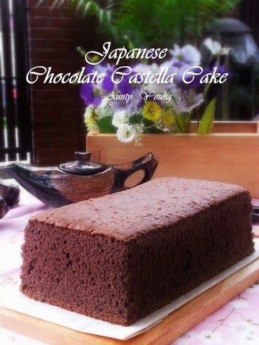 Aunty Young(安迪漾): 巧克力长崎蛋糕 (Japanese Chocolate Castella Cake)