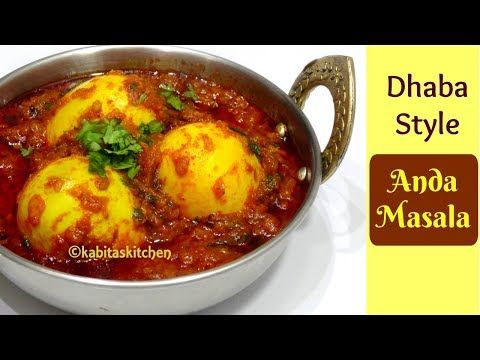16 best indian food recipes images on pinterest youtube youtubers in this video i have shown the easy anda masala recipe this restaurant style egg curry recipe is very easy to make and requires very less ingredients forumfinder Image collections