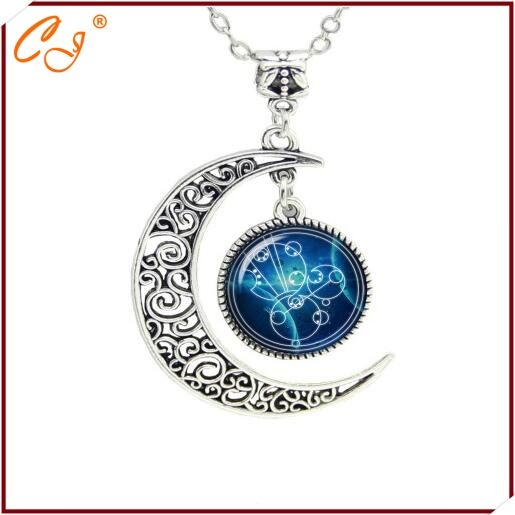 Doctor Who Gallifreyan Moon, I Love You to The Moon and Back Shaped Pendant Necklace