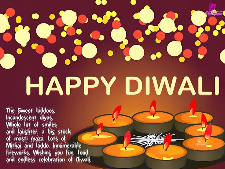 Deepavali 2014 and how is it celebrated in India? Know when is deepavali/ diwali 2014 in India and other regions. http://www.deepavaliblog.com/2014/09/happy-diwali-quotes-in-english.html