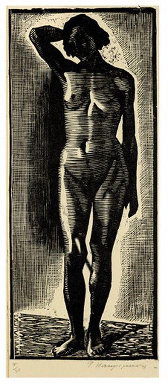 .:. Καχριμάνη Φωφώ – Fofo Kachrimani [1912-1972] Γυμνό, 1938