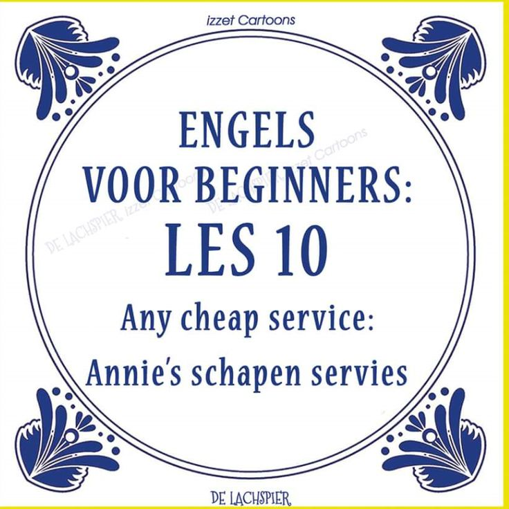 Translation of the Dutch explanation: Annie's sheep dishes