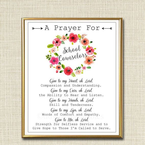 School Counselor Prayer Art, School Counselor Gift, Guidance Counselor Office…