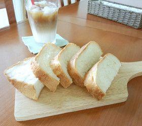 HBで作る!アノ金の食パン風/強力粉250g牛乳180ccバター15g砂糖+はちみつ30g塩5gイースト2.5g/しっとりしてておいしい