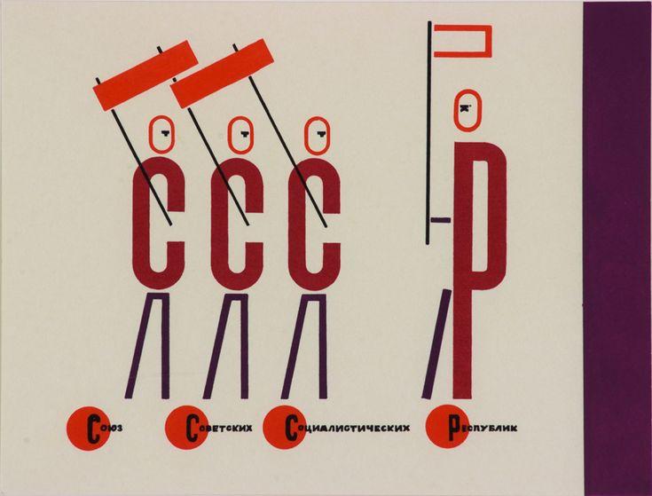 Basic Calculus - El Lissitzky