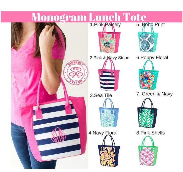 Monogram Lunch Bag, Personalized Lunch Bag, Monogram Insulated Bag, Lunch Box, bridesmaids gifts by SisterlyStitchShop on Etsy https://www.etsy.com/listing/264622703/monogram-lunch-bag-personalized-lunch