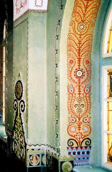 starckz Szecessziós ablakdísz című képe az Indafotón.