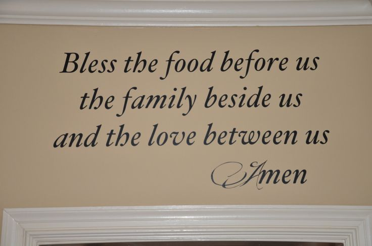 Family Prayer Wall Monogram  Wall Decal  by InitiallyChicDesigns, $30.00