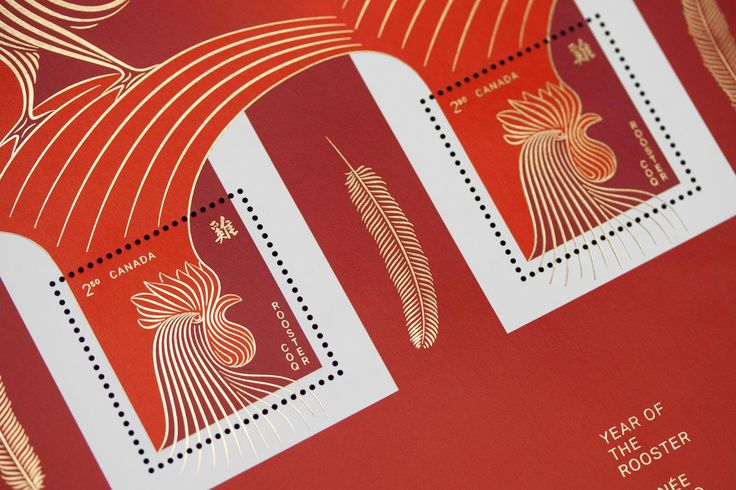 Canada Post / Year of the Rooster  —By Paprika