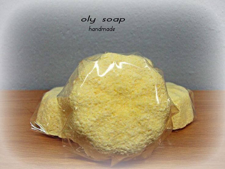 βομβα οξυγωνου με αρωμα λεμονι lemon bath bomb !!!!!!!!!