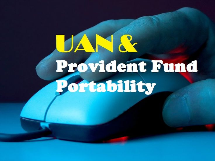 How to Activate your UAN to avail Provident Fund Portability http://www.simplypaisa.com/how-to-activate-your-uan-to-avail-provident-fund-portability/