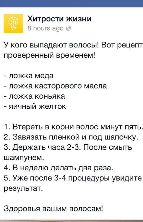 Письмо «Самые популярные Пины за эту неделю!» — Pinterest — Яндекс.Почта