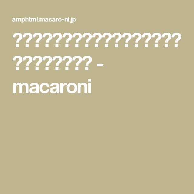 ダイエットにおすすめ!「パワーサラダ」のレシピ9選 - macaroni