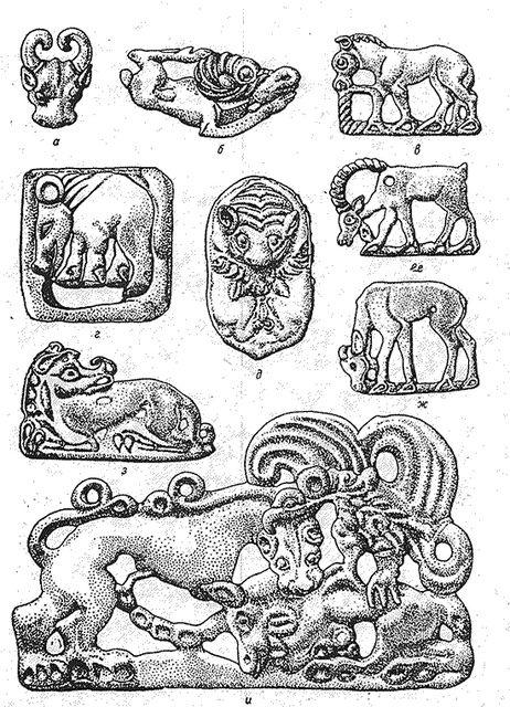 Scythian Animal Art