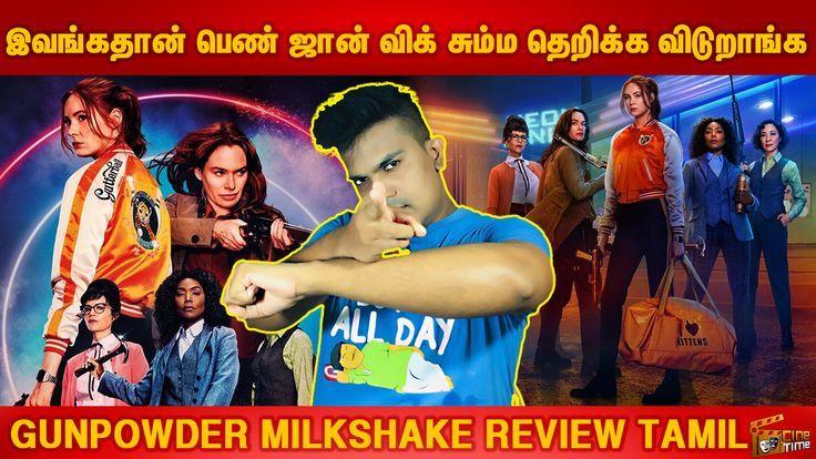 Gunpowder Milkshake In 2021 Movies Movie Posters Gunpowder