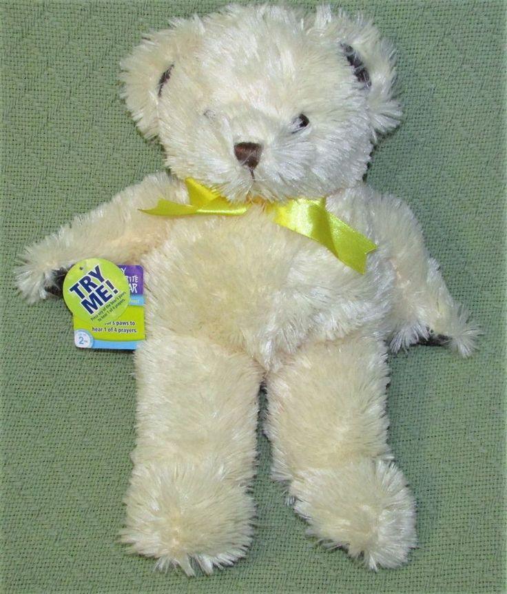 NOS My Favorite PRAYER Bear TALKING Teddy Cream Plush 4 Prayers Inspiralink Toy #StandardPublishing