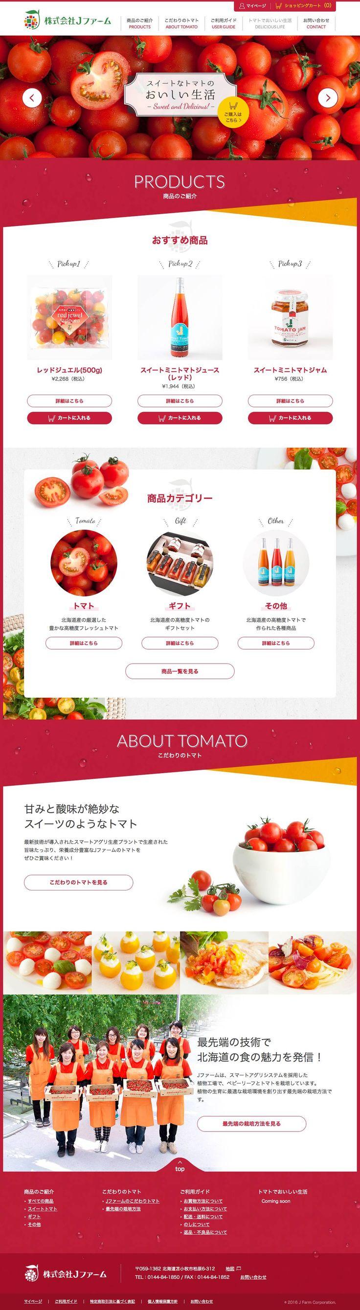 http://jfarm-tomato.com/