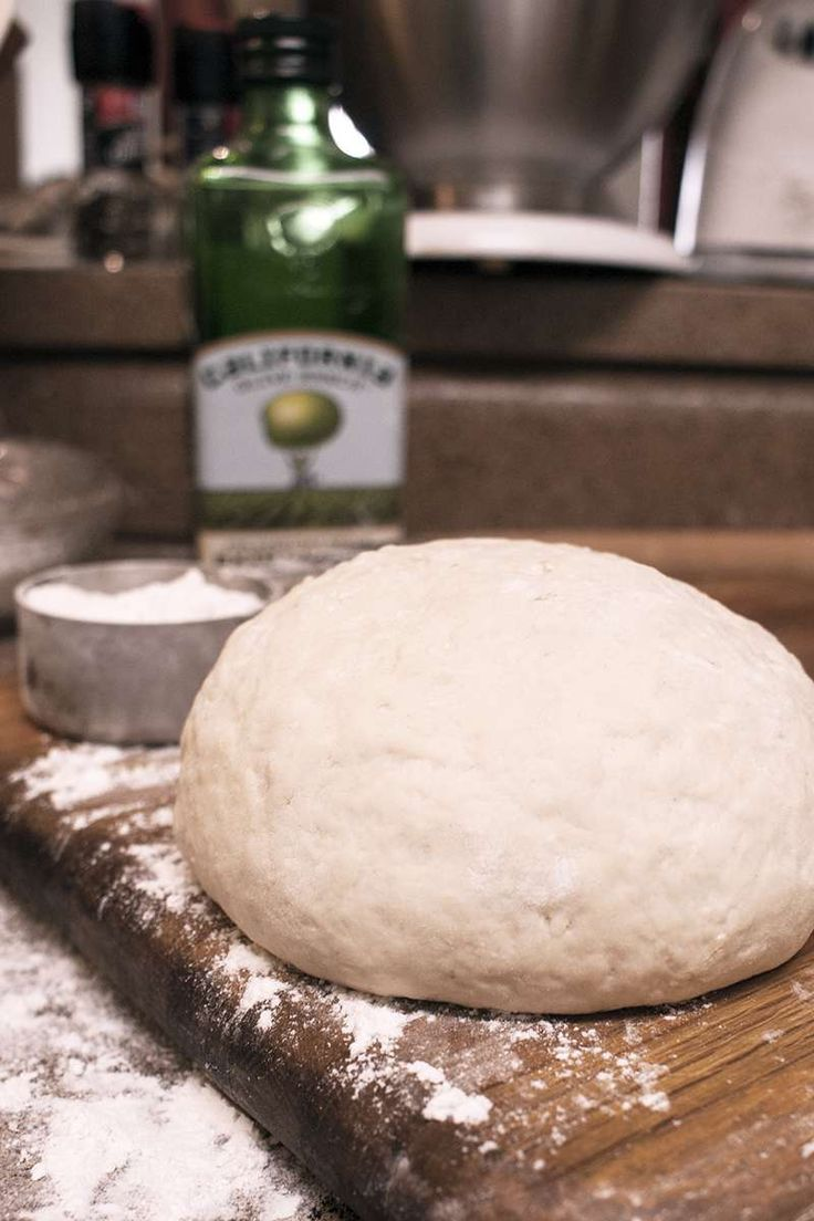 The most versatile 5 minute pizza dough recipe ever. No kneading, no rise time, just make it and you're ready to start baking your pizza in 5 minutes.
