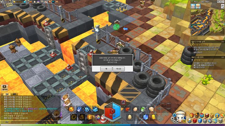 MapleStory 2: Interactions with Other Players 7