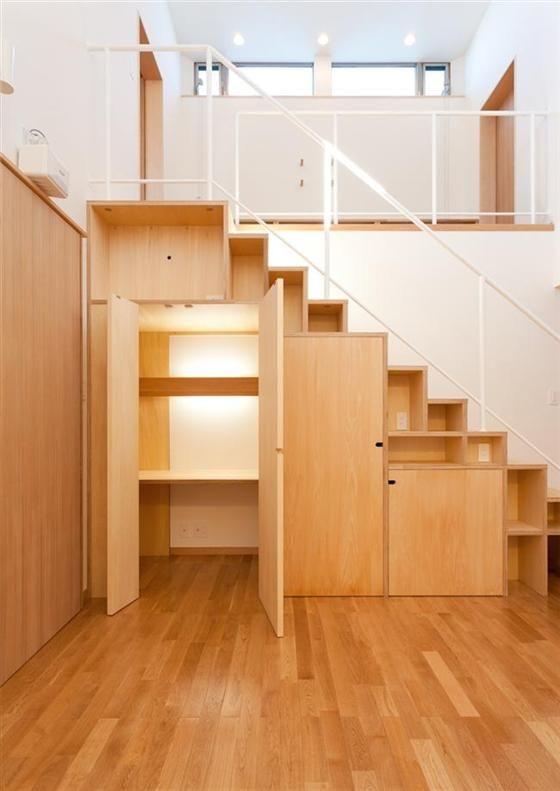 画像 : 簡単DIY! 階段下収納のアイデア画像集(活用 照明 棚 実例 書斎 ...