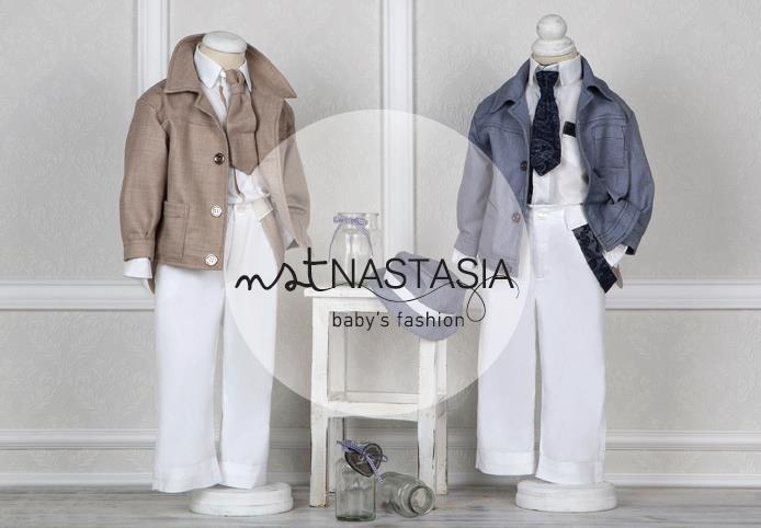 Βαπτιστικά Nst Nastasia! Θα μας βρείτε εδώ: http://www.nstnastasia.com/