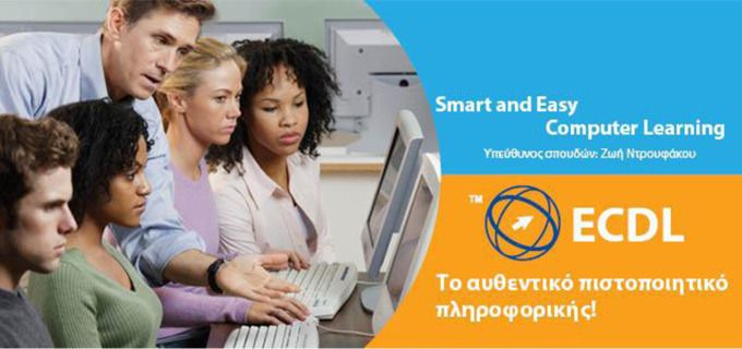 Ενίσχυσε το βιογραφικό σου με το πιο αναγνωρισμένο δίπλωμα πληροφορικής στον κόσμο! Η επάρκεια στην χρήση υπολογιστών είναι απαραίτητη σε όλα τα στελέχη επιχειρήσεων του ιδιωτικού τομέα και αποτελεί προαπαιτούμενο για ΑΣΕΠ. Προετοιμασία για την επίσημη πιστοποίηση ECDL. To ECDLBasic (Για τον ΑΣΕΠ) περιλαμβάνει:  Επεξεργασία κειμένου (WORD) Υπολογιστικά Φύλλα (EXCEL) Υπηρεσίες Διαδικτύου (INTERNET)