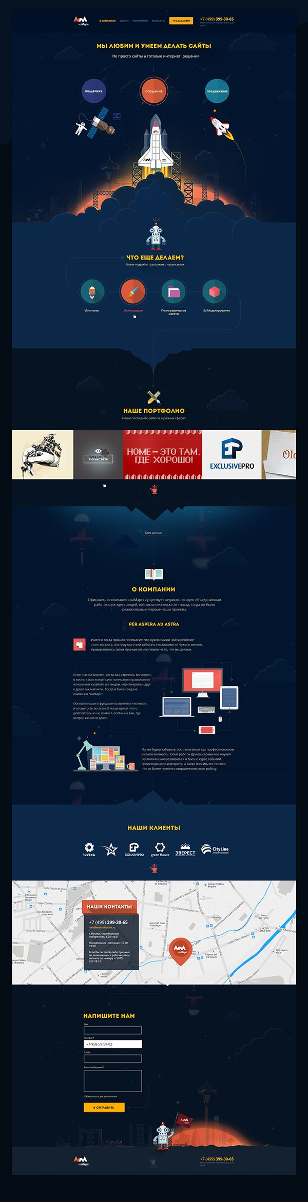 NaMars Web-Studio ReDesign