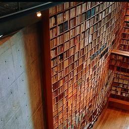 Shiba Ryotaro Memorial Museum - Tadao Ando | Phaidon Atlas | Architecture for Architects