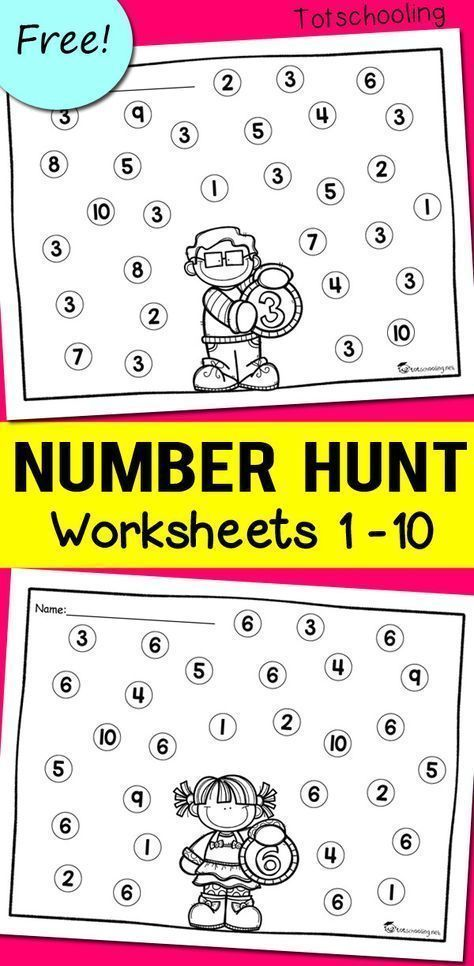 FREE worksheets for toddlers and preschoolers to learn numbers and number recognition. Use with dabber dot markers for a fun preschool math and coloring activity! #mathfortoddlers