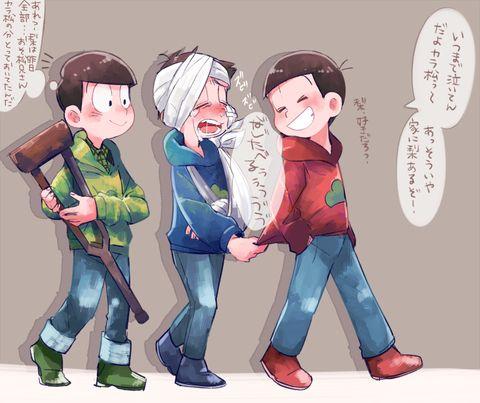 「おそ松さんログ【2】」/「じくの」の漫画 [pixiv]