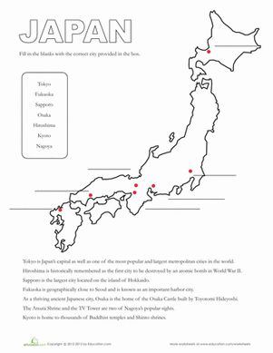 Get to know the island of Japan with a fill-in-the-blank map. Your young geographer will fill in missing city names, and learn a bit about each one as he goes.
