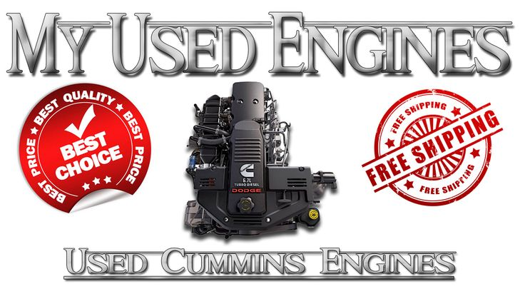 My Used Engines carries a full line of used engines to fit Dodge Ram Trucks manufactured between 1997-2011 with the 5.9L 12V and 24V Cummins ISB motors, as well as the 6.7L Dodge Cummins engine. Simply select the used engine for your Cummins equipped Dodge Ram to get the current sales price. Most used Cummins engines are in stock and available for immediate shipping. Please visit myusedengines.com/used-diesel-engines/dodge-cummins.html for more info.