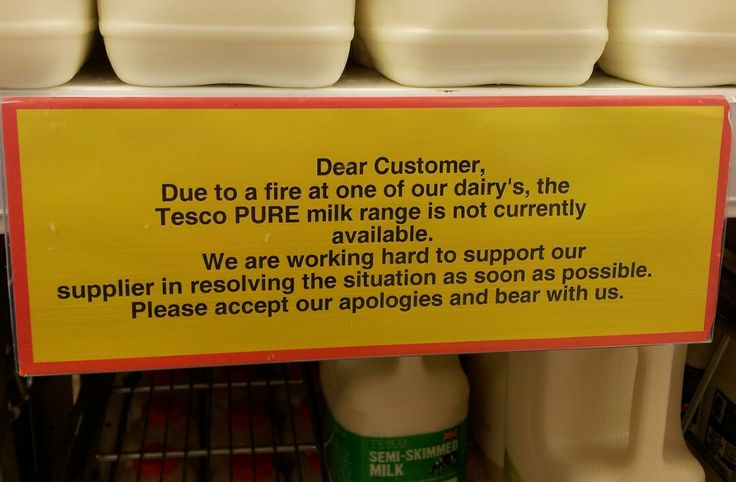 At our local Tesco store