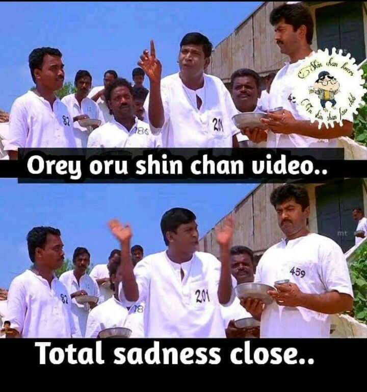 Pin By Tarry Emme On Comedy Funny Cartoon Memes Fun Quotes Funny Tamil Funny Memes