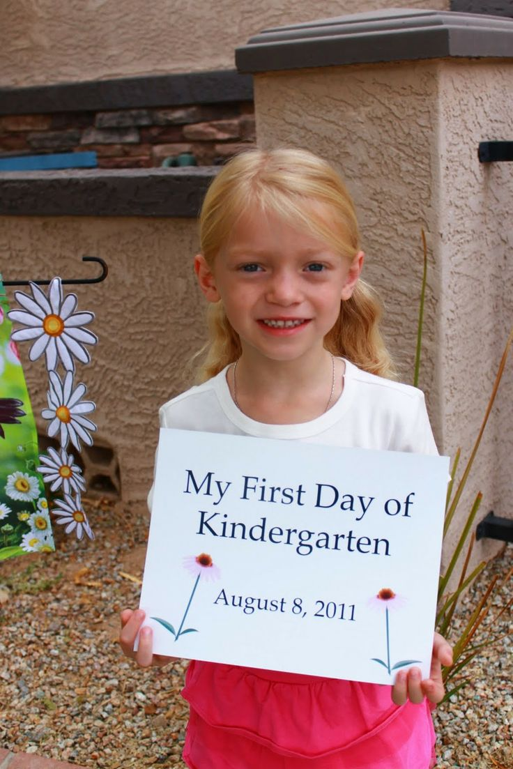 My first day of Kindergarten Svg