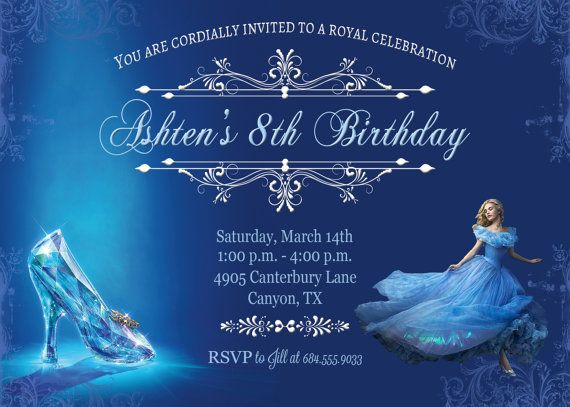 Cinderella Movie Invitation available on our sister Etsy shop Belle Amitie Designs, etsy.me/1AXCKr9.
