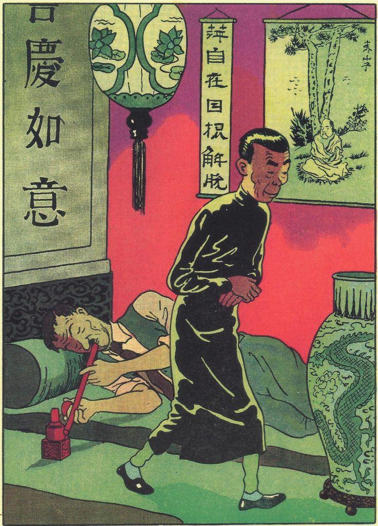 "Hergé - Tintin ""Le Lotus Bleu"" - 1936 Editions Casterman"