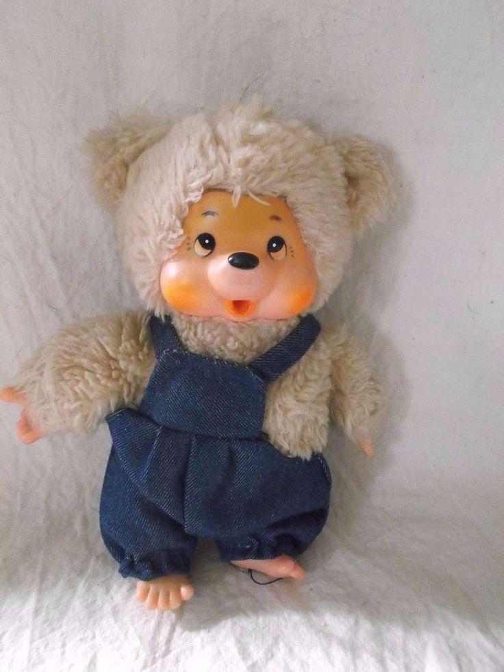Monchichi Monchhichi  Toby Bear Bär in hell mit Hose 19 cm Tobi