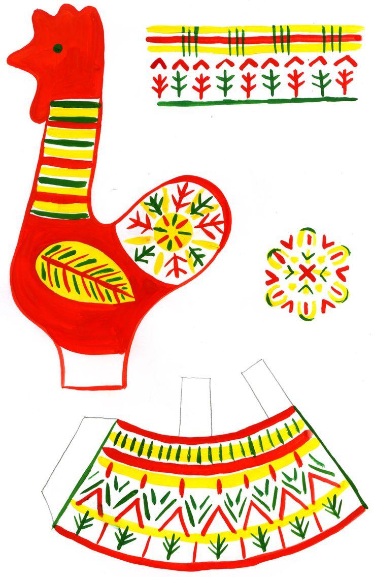 болельщиков филимоновские узоры раскраска художника группа охотников