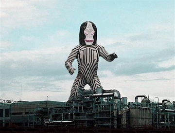 "Ultra monster ""Dada"""