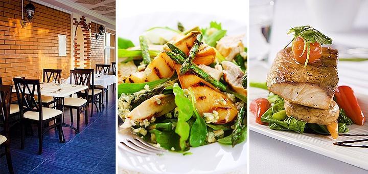- 60%  Изысканный ужин для 2, 4 или 8 чел. в панорамном ресторане «Asteri»: салаты, основные блюда, закуски, десерты, напитки!