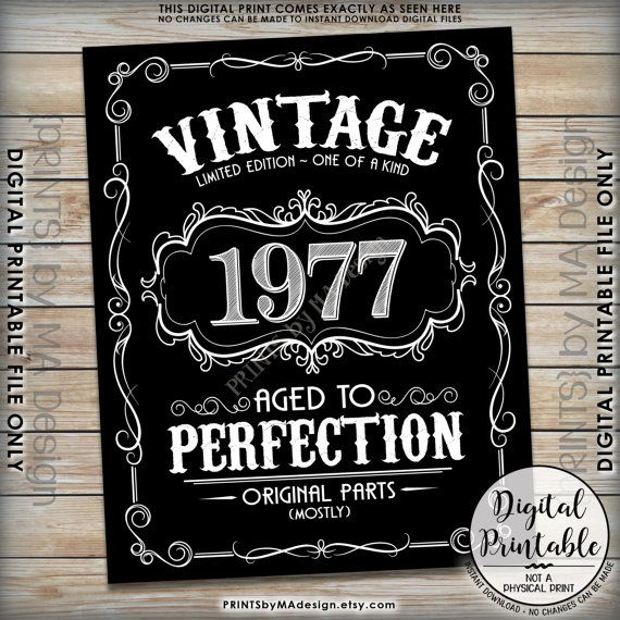 "Aged to Perfection 1977 Vintage Birthday Gift Printable Black & White Poster. Makes an excellent gift or party decoration! *** DIGITAL PRINTABLE FILE ONLY! No physical prints will be sent *** • INSTANT DOWNLOAD! Simply order, download, print and enjoy! The print comes as seen in the previews – no changes can be made to Instant Download digital files. • 16x20"" digital printable file. 16x20 can be printed as 16x20, 8x10 & 4x5. There is no need for separate files if you want to print as 8x10 or…"