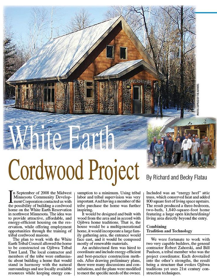 The 25 best cordwood homes ideas on pinterest wooden for Cordwood home designs