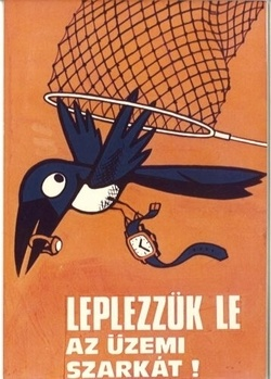 Do not steal! Hungarian poster...