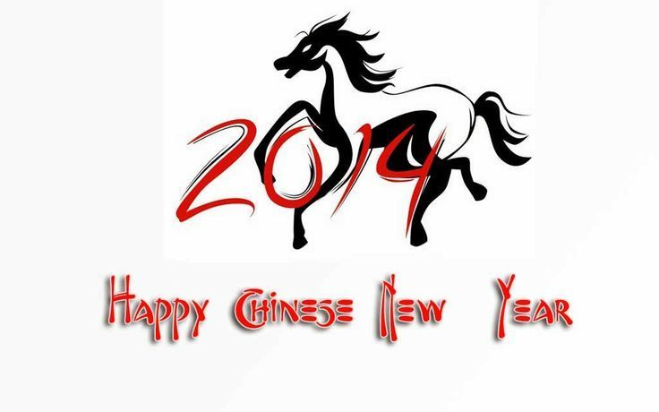 Happy Chinese New Year Wishes Messages 2014