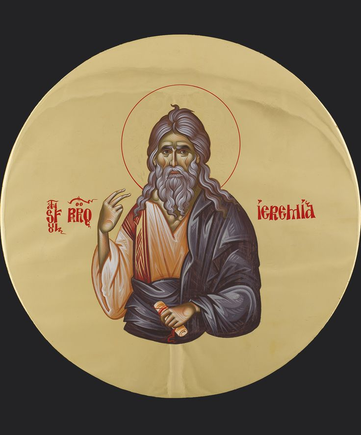 Prophet Jeremiah byzantineicons.ro wp-content uploads DSC2960-121.jpg