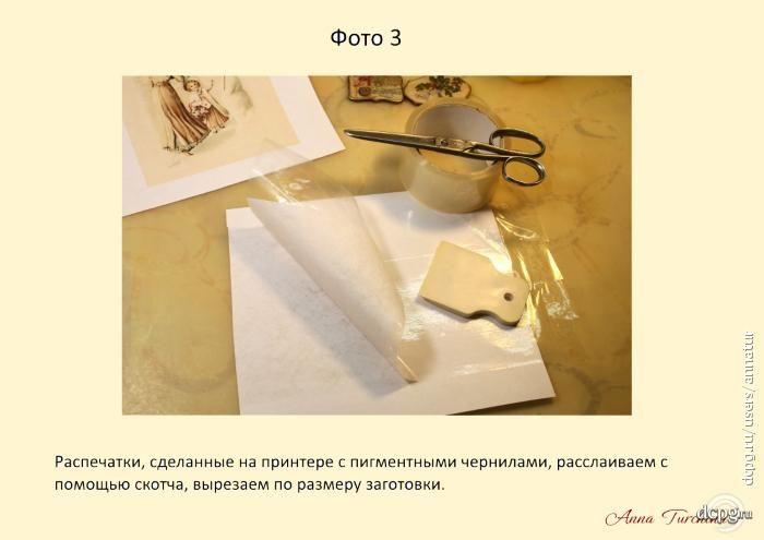 DCPG.ru: 166502.jpg (700×495)