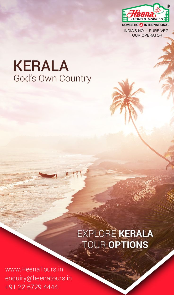 Kerala - Heaven descended on Earth..!! Get away from the hectic life of the metro city and surrender yourself in the lap of Kerela's backwaters truly nature's gift to mankind. All you have to do is book the Kerala tour packages through Heena Tours, while we take care of the rest.