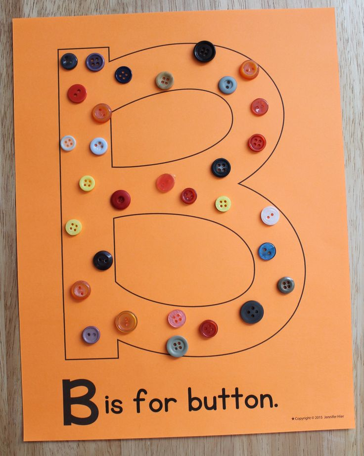 B is for button.  Editable ABC pages for your letter of the week activities.