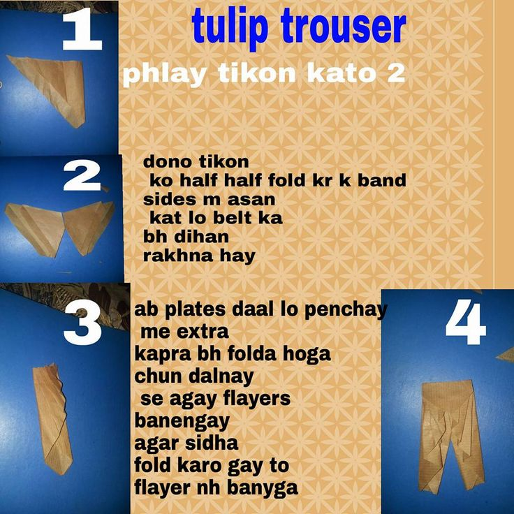 Tulip trouser